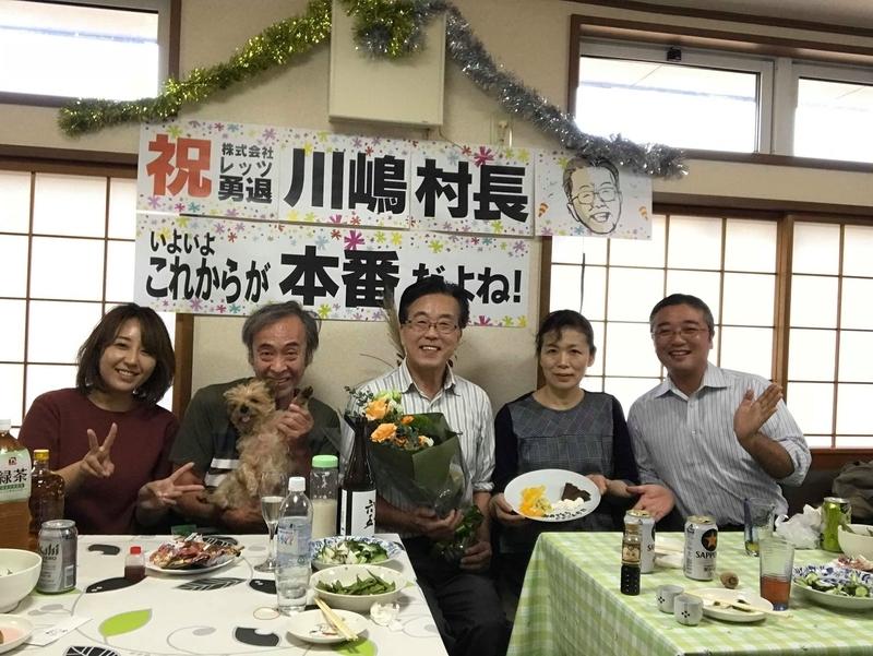 f:id:kawasimanobuo:20181007105735j:image:w640
