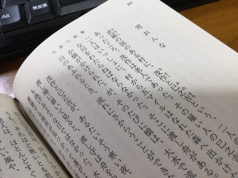 f:id:kawasimanobuo:20181221174845j:image:w360