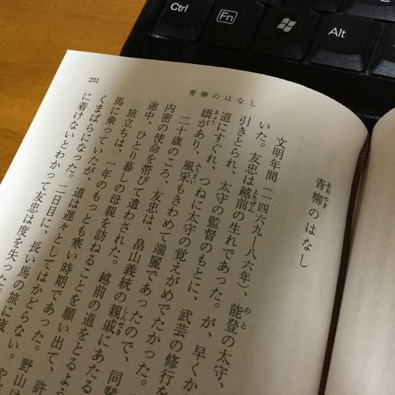 f:id:kawasimanobuo:20181223203731j:image:w360