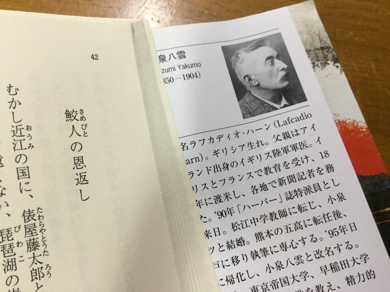 f:id:kawasimanobuo:20181224193931j:image:w360