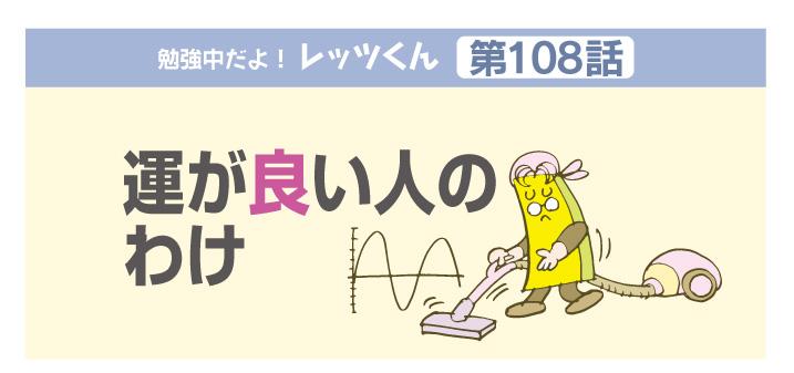 f:id:kawasimanobuo:20190528213703j:plain