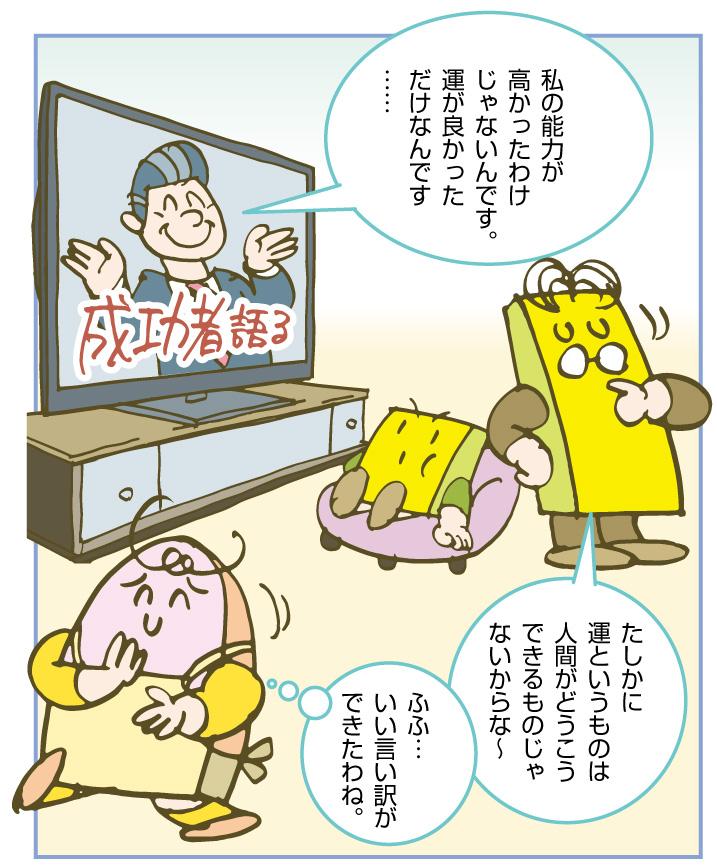 f:id:kawasimanobuo:20190528213709j:plain