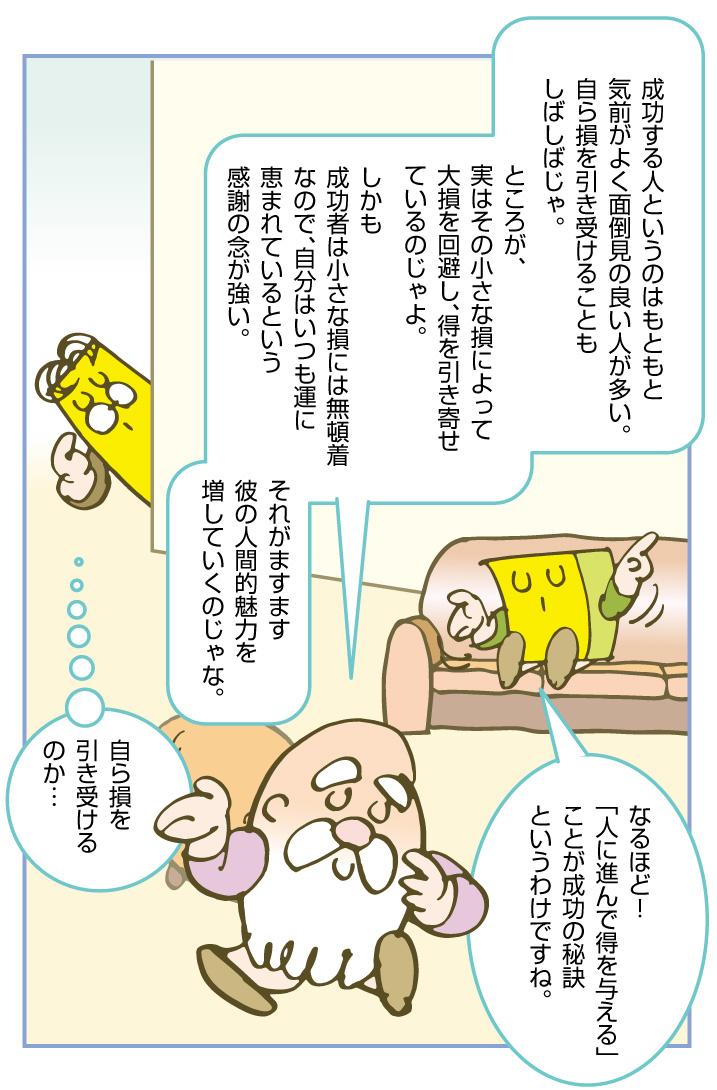f:id:kawasimanobuo:20190528213750j:plain