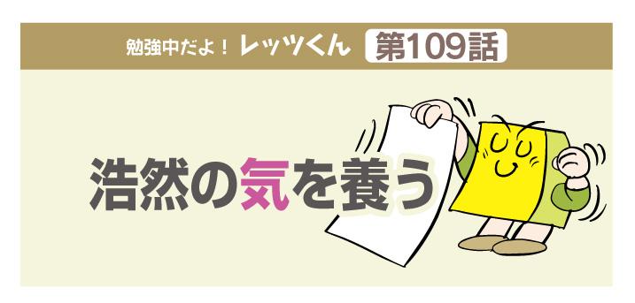 f:id:kawasimanobuo:20190618120306j:plain