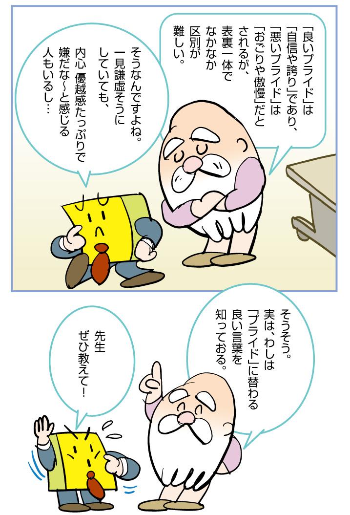 f:id:kawasimanobuo:20190618120329j:plain