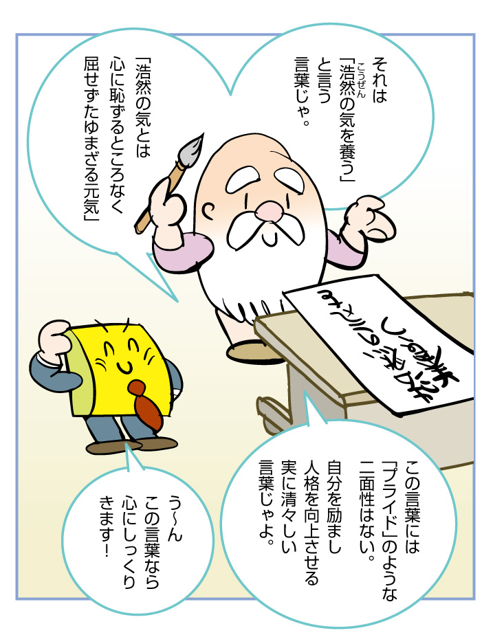 f:id:kawasimanobuo:20190618120345j:plain