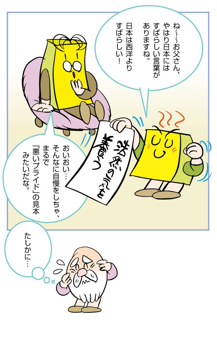 f:id:kawasimanobuo:20190618120357j:plain