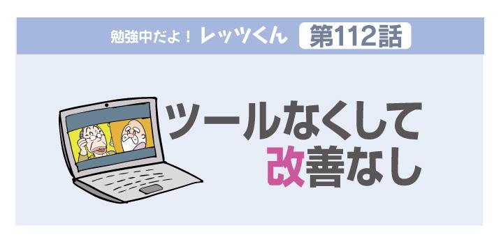f:id:kawasimanobuo:20190709211847j:plain