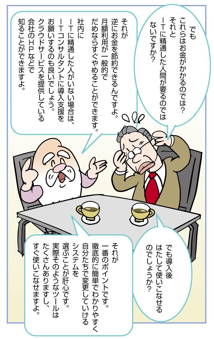 f:id:kawasimanobuo:20190709211929j:plain