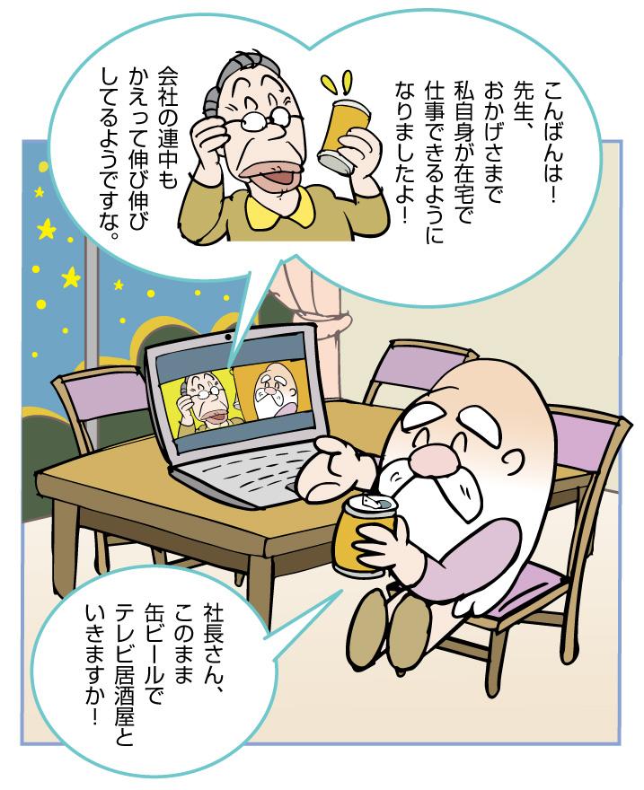 f:id:kawasimanobuo:20190709211939j:plain