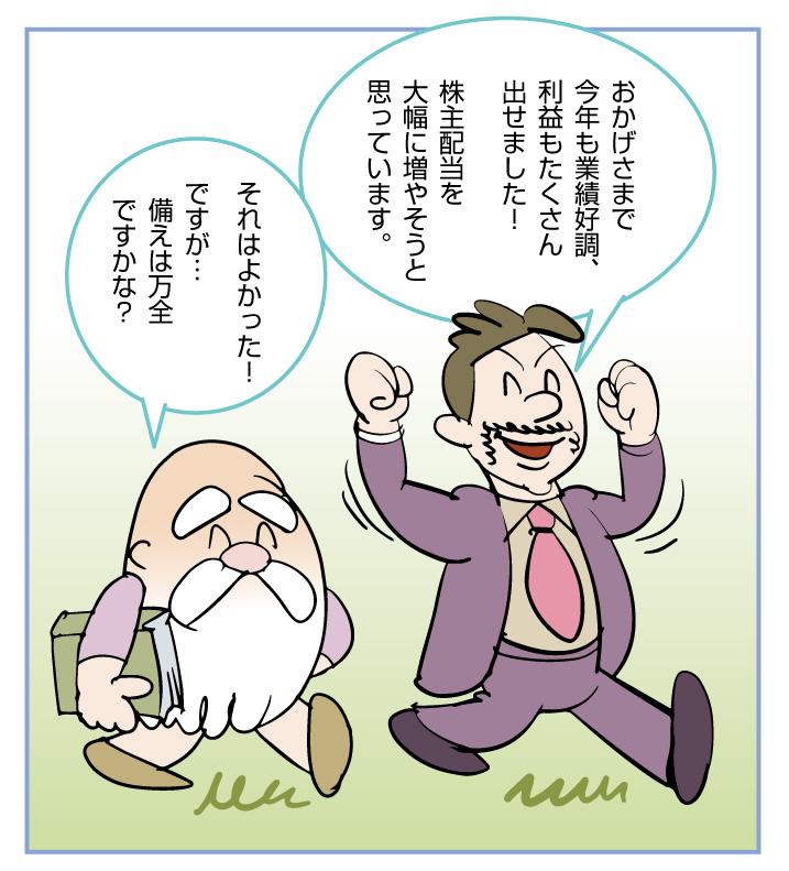 f:id:kawasimanobuo:20190725204632j:plain