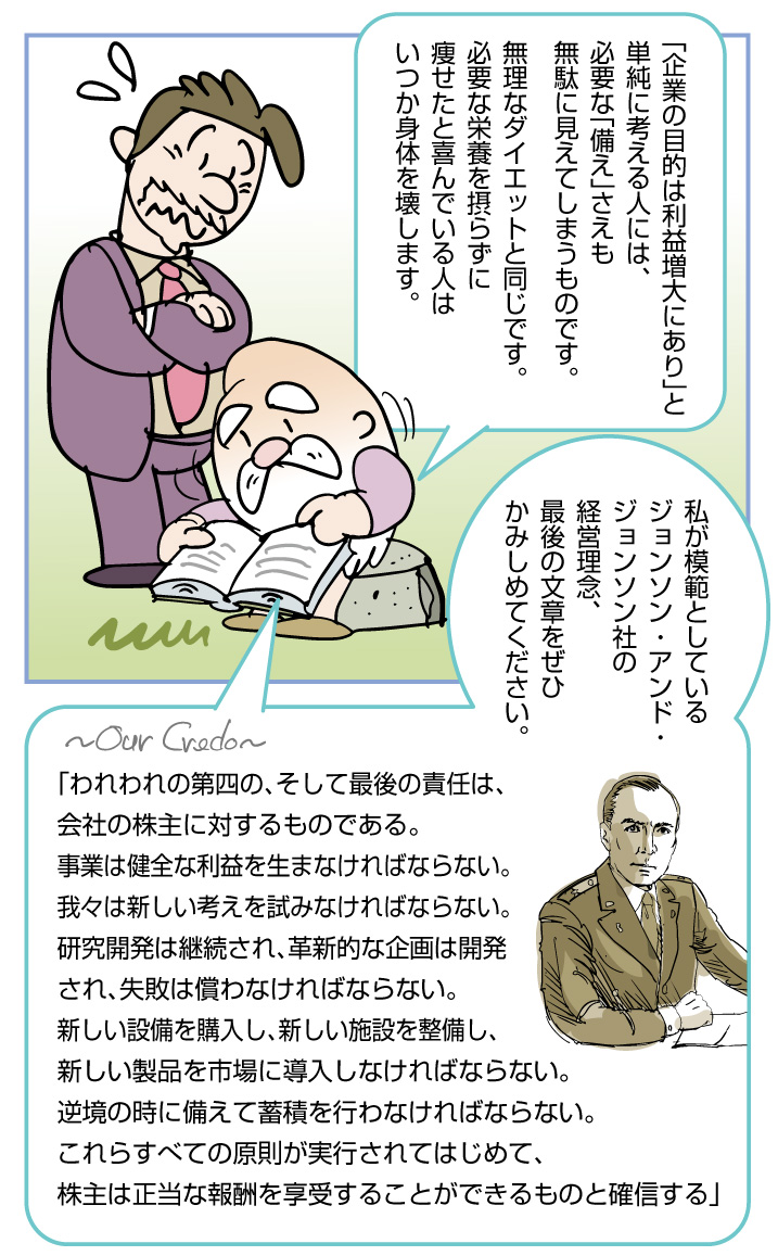 f:id:kawasimanobuo:20190725204658j:plain