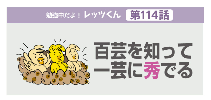 f:id:kawasimanobuo:20190801163228j:plain