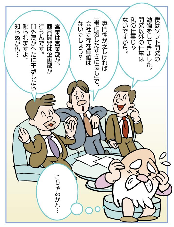 f:id:kawasimanobuo:20190801163240j:plain
