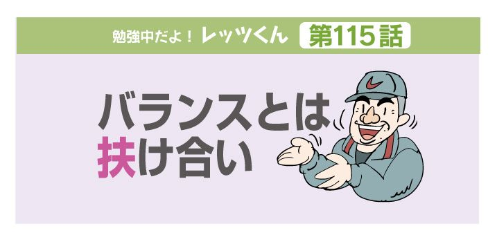 f:id:kawasimanobuo:20190819174820j:plain