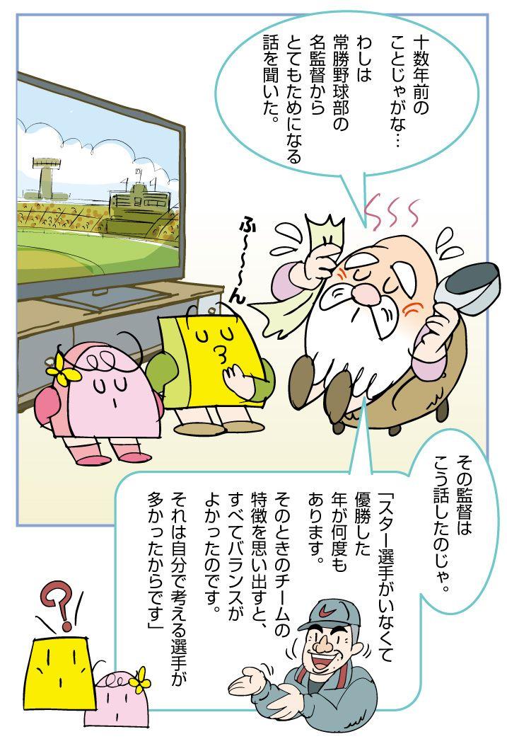 f:id:kawasimanobuo:20190819174839j:plain