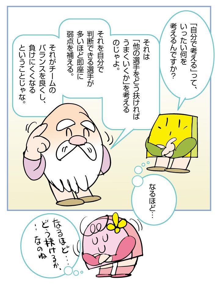 f:id:kawasimanobuo:20190819174850j:plain