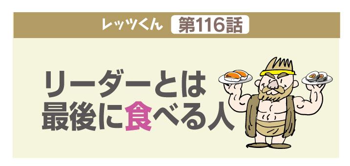 f:id:kawasimanobuo:20190901175230j:plain