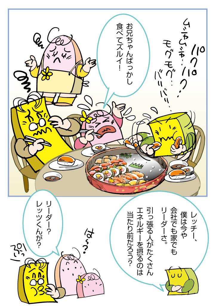 f:id:kawasimanobuo:20190901175235j:plain