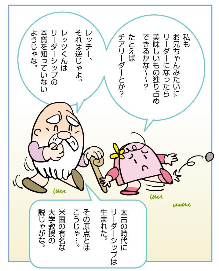 f:id:kawasimanobuo:20190901175326j:plain