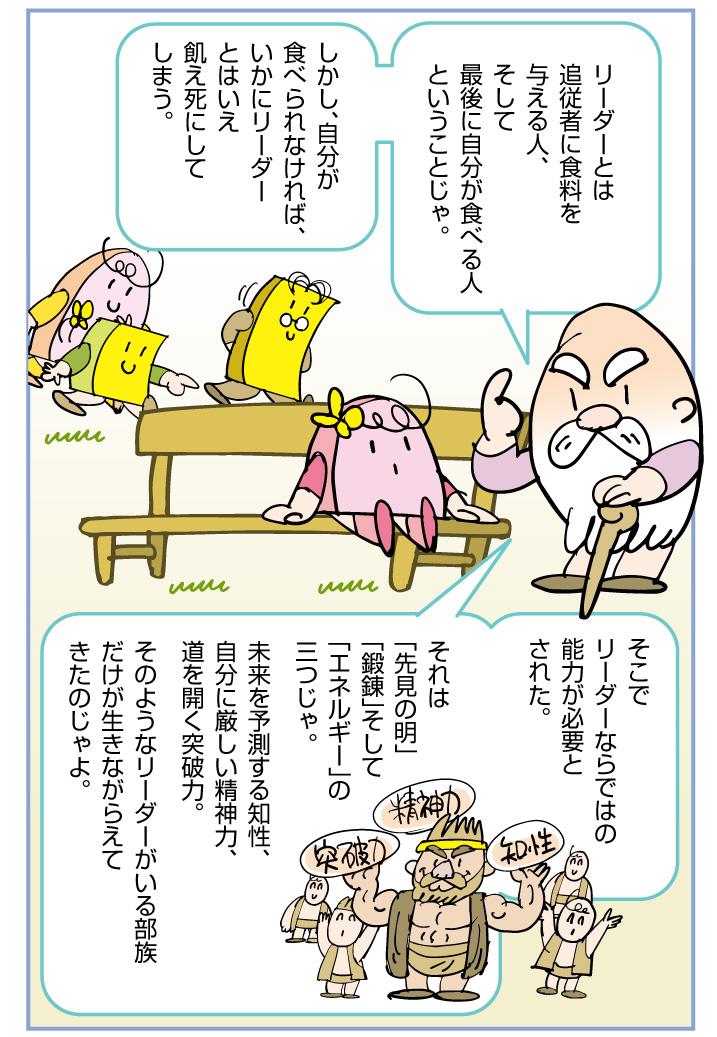 f:id:kawasimanobuo:20190901175348j:plain