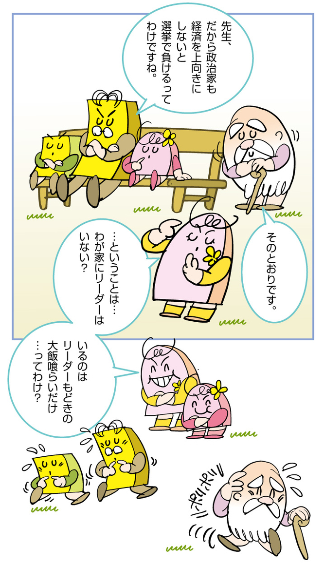 f:id:kawasimanobuo:20190901175359j:plain