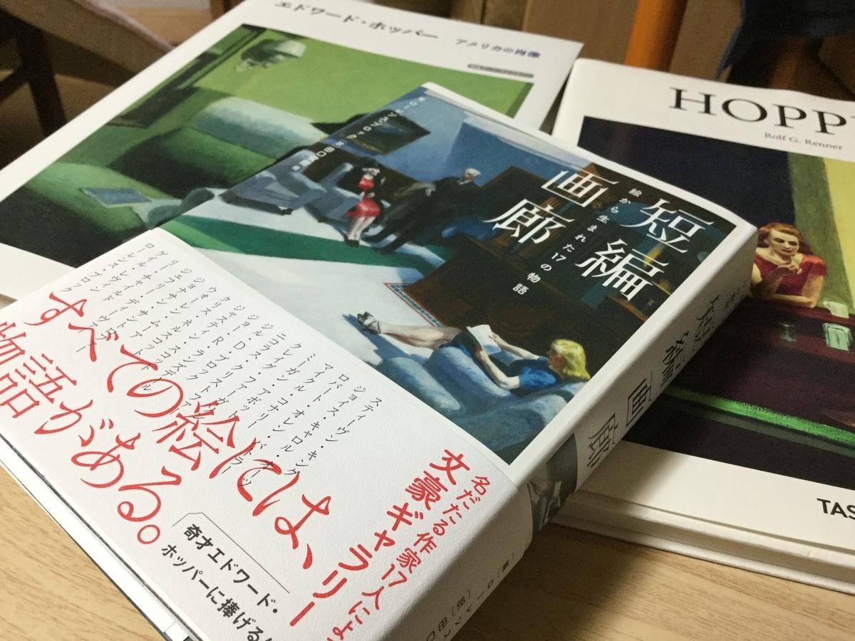 f:id:kawasimanobuo:20190912220459j:plain
