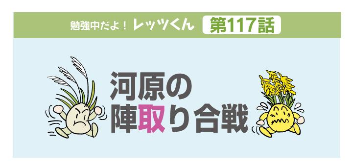 f:id:kawasimanobuo:20191002201421j:plain