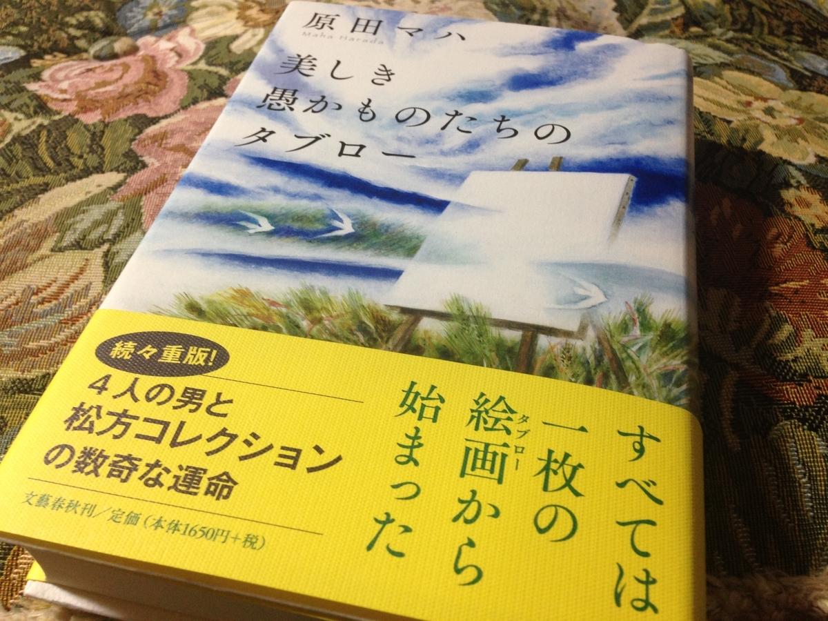 f:id:kawasimanobuo:20191012175942j:plain