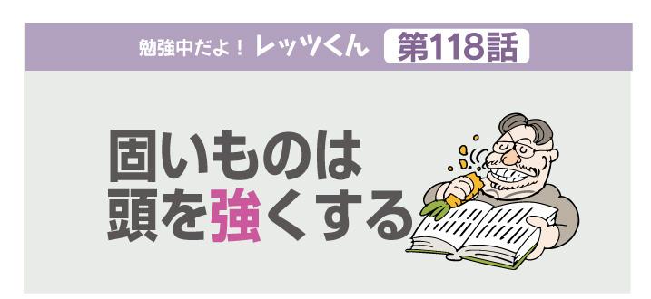 f:id:kawasimanobuo:20191029211639j:plain