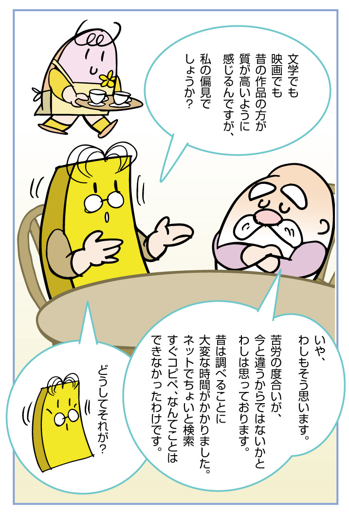 f:id:kawasimanobuo:20191029211701j:plain