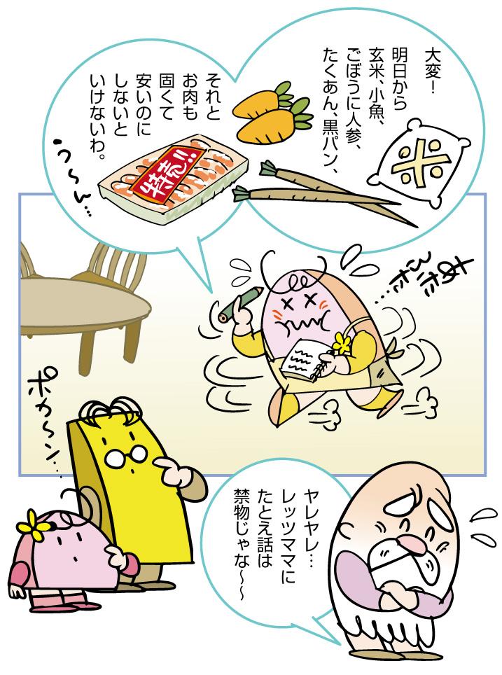 f:id:kawasimanobuo:20191029211726j:plain