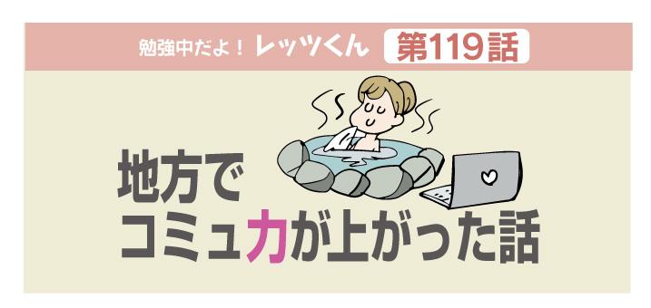 f:id:kawasimanobuo:20191122181846j:plain
