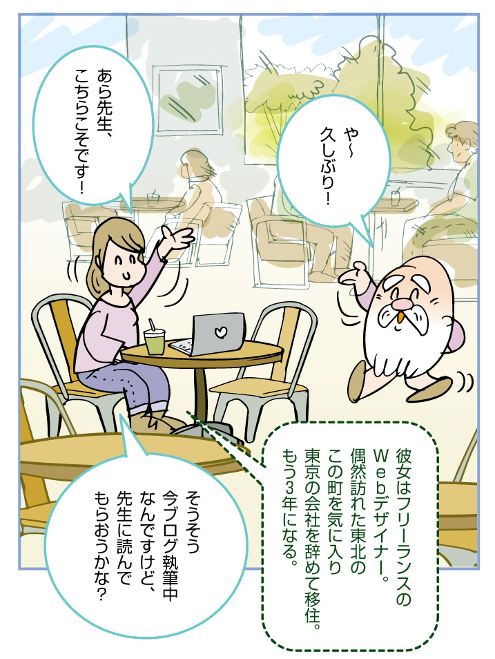 f:id:kawasimanobuo:20191122181856j:plain