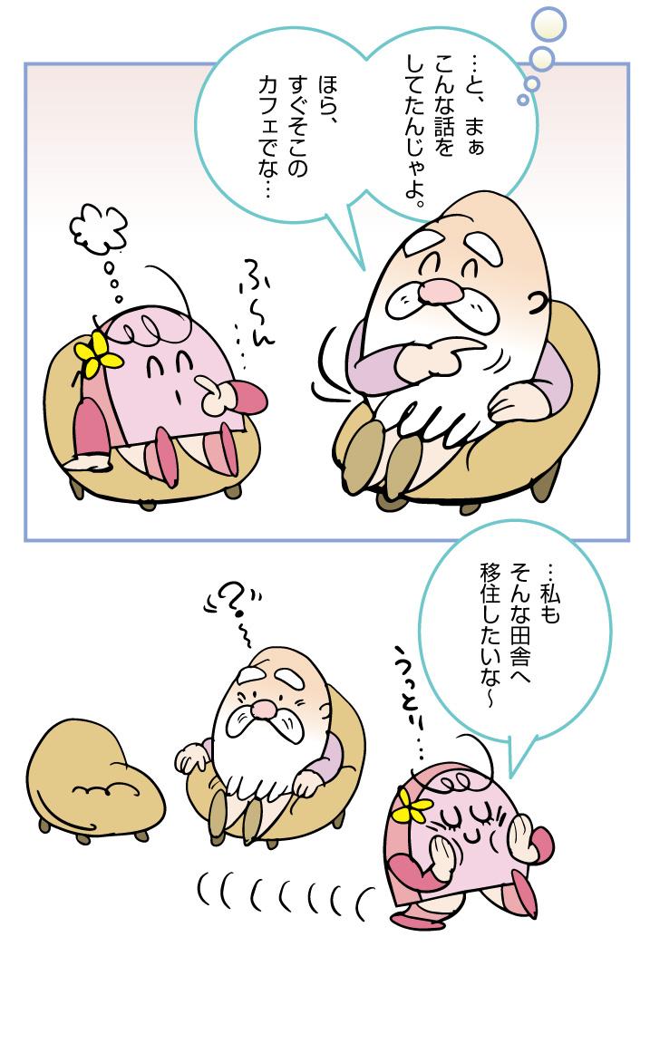 f:id:kawasimanobuo:20191122181928j:plain