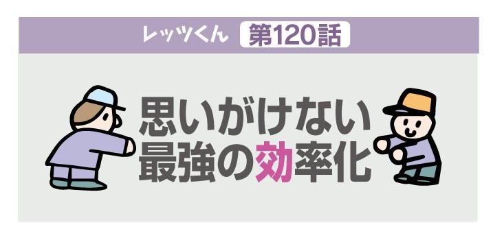 f:id:kawasimanobuo:20191205172059j:plain