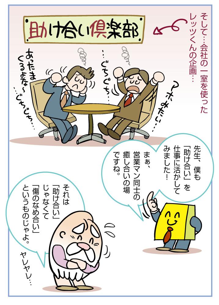 f:id:kawasimanobuo:20191205172141j:plain
