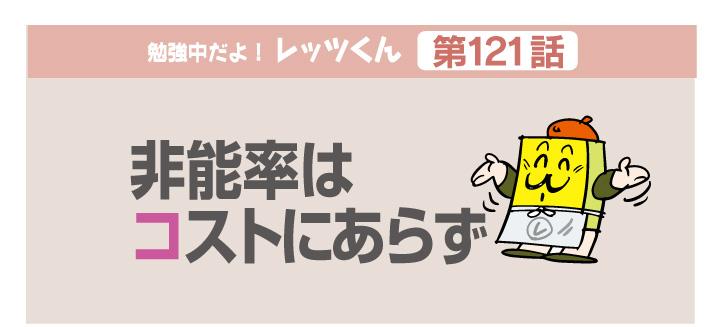 f:id:kawasimanobuo:20191216200518j:plain