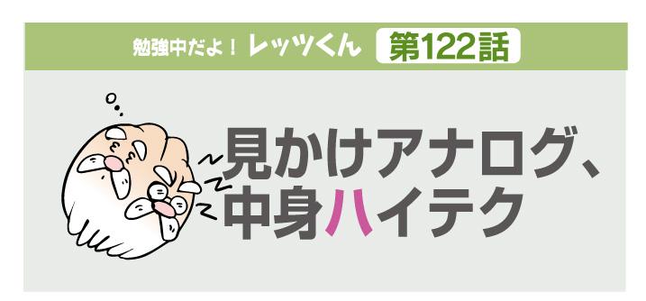 f:id:kawasimanobuo:20200119172405j:plain