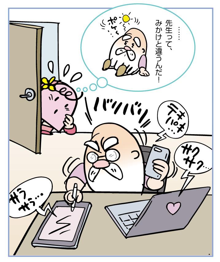 f:id:kawasimanobuo:20200119172418j:plain