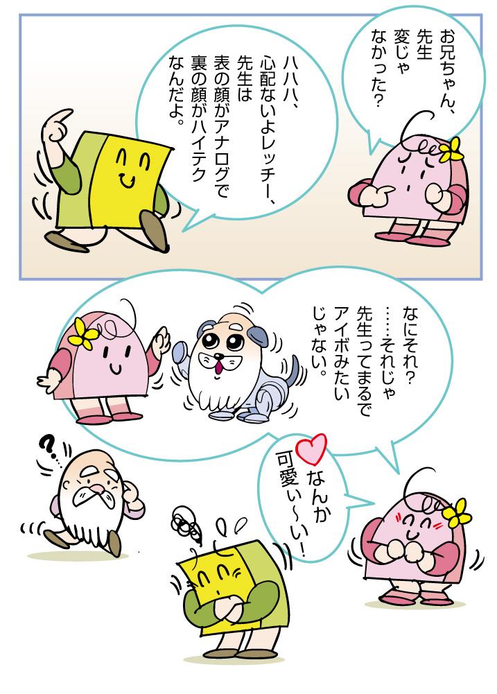 f:id:kawasimanobuo:20200119172514j:plain