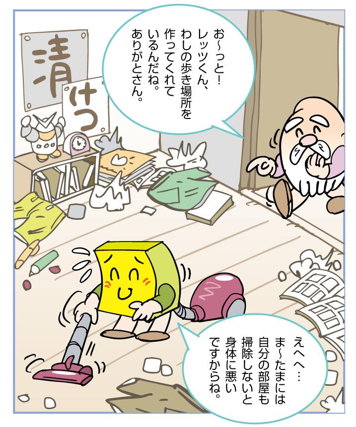 f:id:kawasimanobuo:20200128203431j:plain
