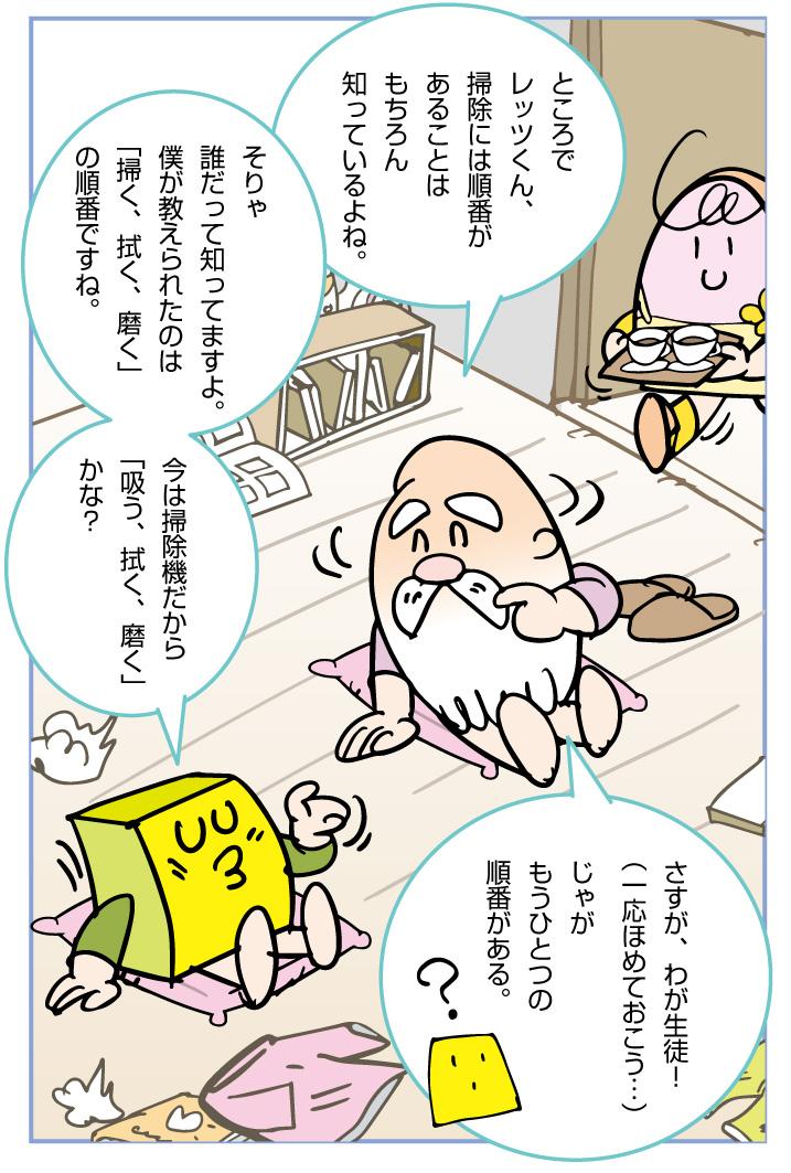 f:id:kawasimanobuo:20200128203440j:plain