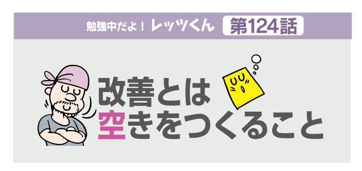 f:id:kawasimanobuo:20200220204402j:plain