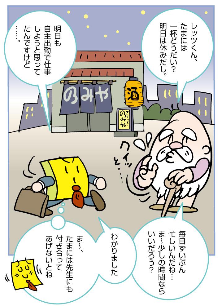f:id:kawasimanobuo:20200220204431j:plain