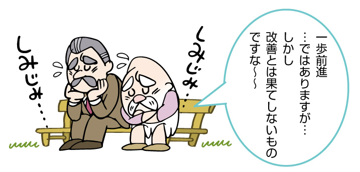 f:id:kawasimanobuo:20200220204500j:plain