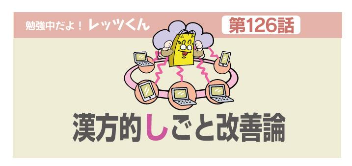 f:id:kawasimanobuo:20200316170034j:plain