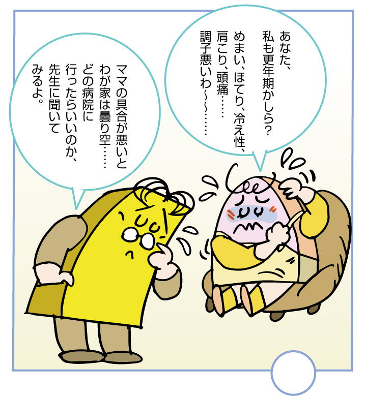 f:id:kawasimanobuo:20200316170043j:plain