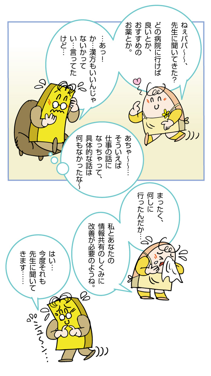 f:id:kawasimanobuo:20200316170111j:plain