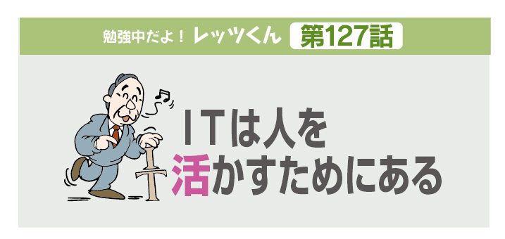 f:id:kawasimanobuo:20200327171304j:plain